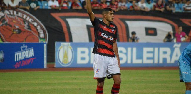 راز قرارداد بازیکن برزیلی پرسپولیس