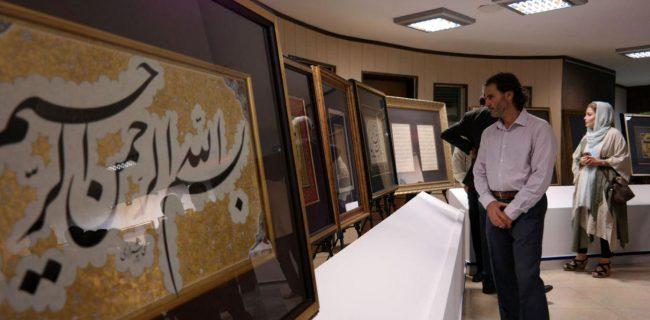 نمایشگاه خوشنویسی «کلک شکسته» در سیرجان افتتاح شد