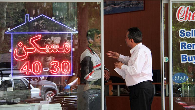مرکز آمار ایران: افزایش ۲۳ درصدی نرخ اجاره بها در تابستان ۹۸