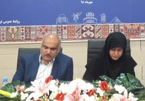 اجلاس شهرداران شهرهای جهانی صنایع دستی در سیرجان برگزار میشود