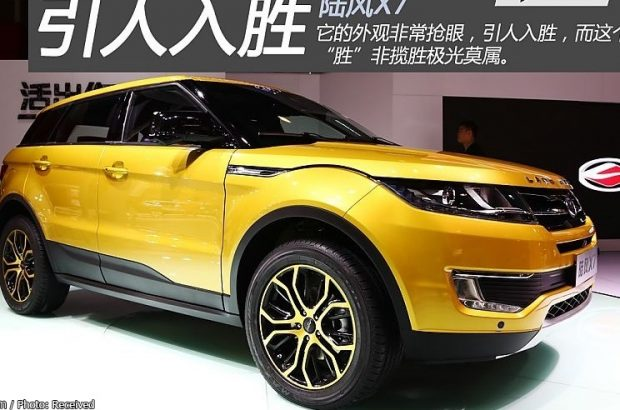 محصول جدید از «کپی کار» جنجالی/ شاسی بلند چینی با سیستم تصفیه هوای کابین!