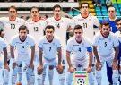 فوتسال ایران با یک پله صعود در رده چهارم جهان قرار گرفت