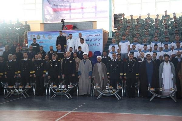 آغاز دهمین دوره جشنواره فرهنگی نیروی دریایی ارتش در سیرجان