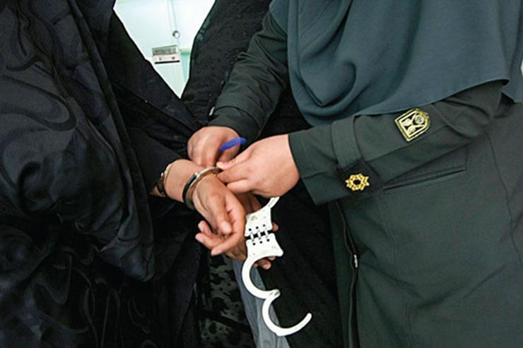 بازداشت زن فراری از زندان بعد ۱۰ سال