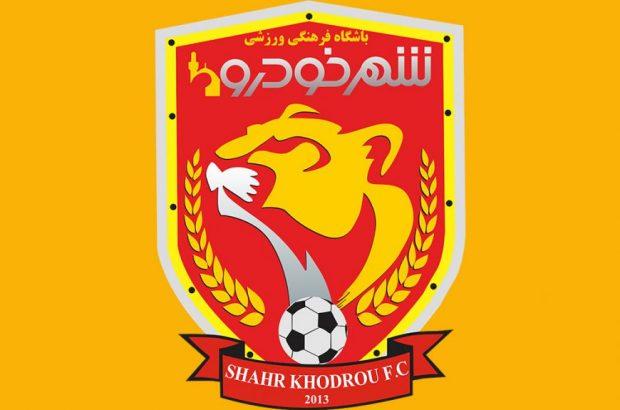 وزارت ورزش به مالک شهرخودرو: سند رو کن