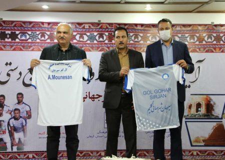 نام گلیم بر پیراهن ورزشی هدیه به وزیر میراث فرهنگی