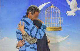 آزادی ۲۸۰ زندانی جرائم غیرعمد در استان کرمان