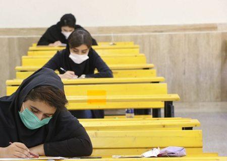 سلامت داوطلبان کنکور پیگیری میشود