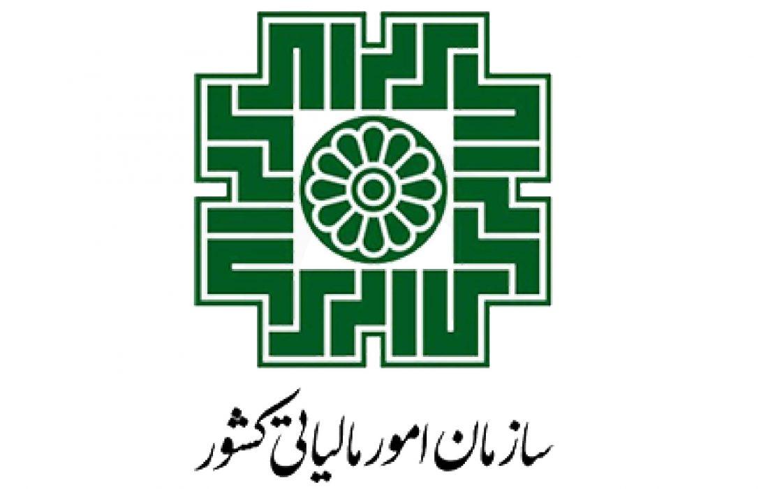 افزایش ساعات کاری ادارات مالیاتی استان کرمان
