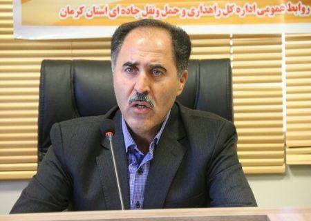 ۴۵ پروژه در زمینه حمل و نقل جادهای در کرمان افتتاح می شود