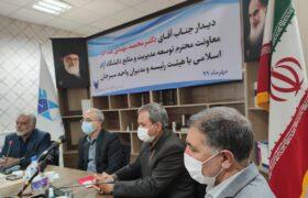 ۲۵۰ نفر از مدیران صنعتی و معدنی سیرجان فارغالتحصیل دانشگاه آزاد اسلامی هستند