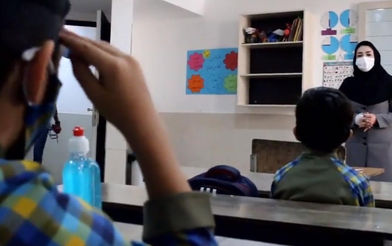 بازگشایی مدارس و بلاتکلیفی والدین و معلمان