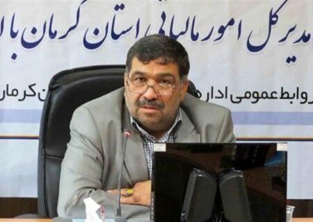 رشد سه و نیم برابری عوارض پرداختی ارزش افزوده به شهرداری ها و دهیاری های استان کرمان