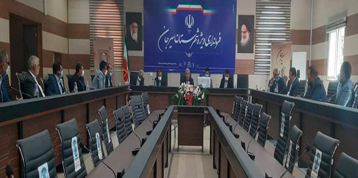 اعضای هیأت رئیسه شورای شهرستان سیرجان انتخاب شدند