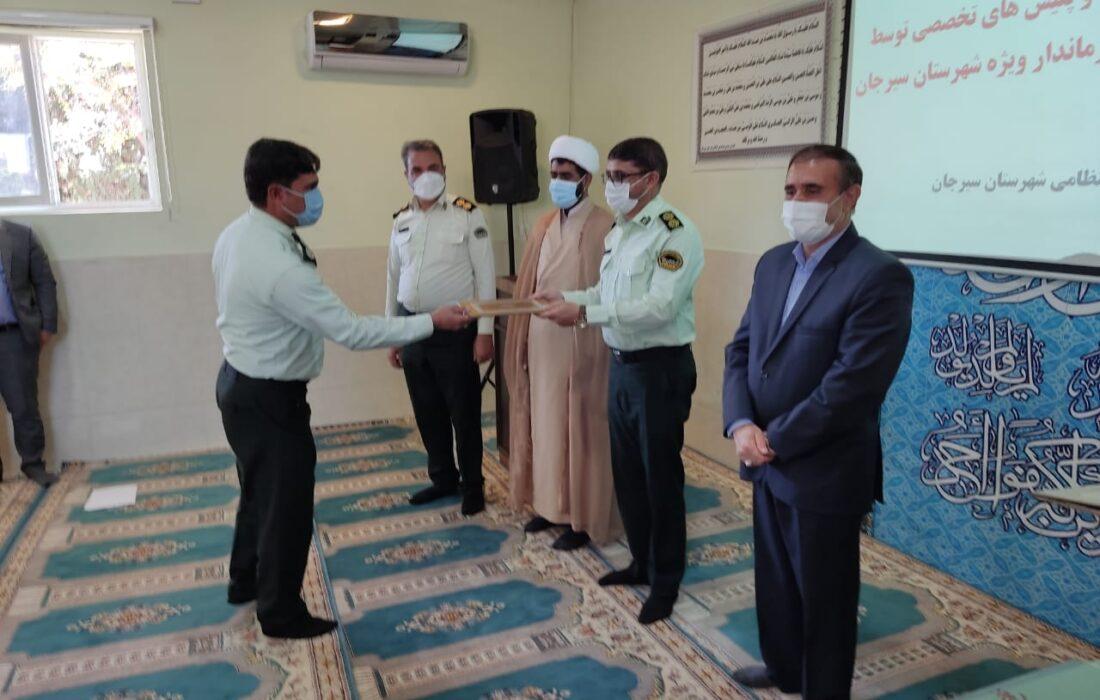 آیین تجلیل از مسئولین ناجا به مناسبت هفتهی نیروی انتظامی برگزار شد